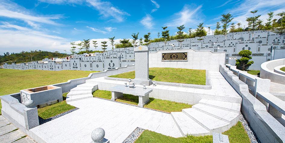 Family Burial Plot